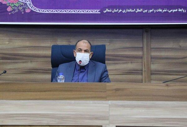 سریالی از افتخارآفرینی مردم خراسان شمالی ساخته میشود