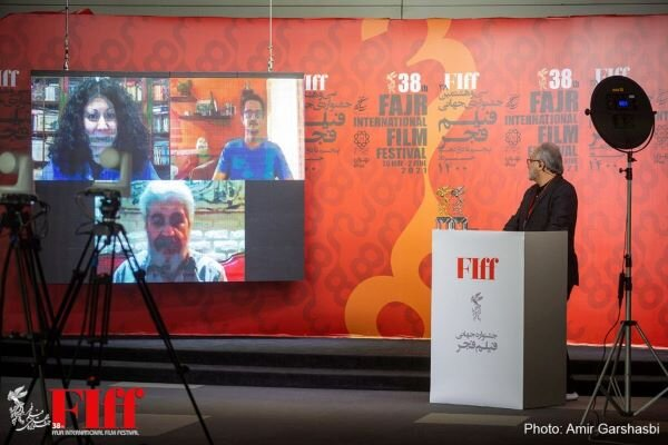 Details about awarding ceremony of 38th FIFF in Tehran