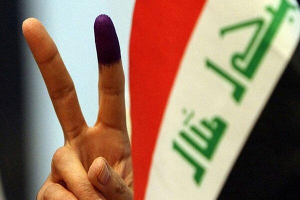 44 تحالفا سياسيا يتنافسون في الانتخابات العراقية القادمة