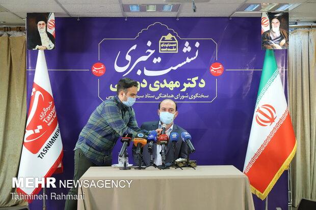 نشست خبری دوستی سخنگوی ستاد حجت الاسلام رئیسی