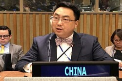 China urges US to end maximum pressure policy against Iran