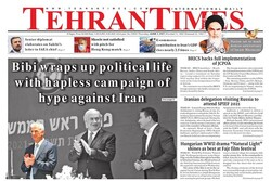 Front pages of Iran's English dailies on June 3