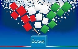 اقلام بهداشتی در همه شعب اخذ رای استان بوشهر توزیع میشود