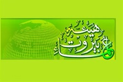 هيئة علماء بيروت: نؤكد التزامنا الثابت في تأييد نهج الإمام الخميني المقاوم