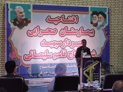 اردوهای جهادی مولود گفتمان انقلاب اسلامی است