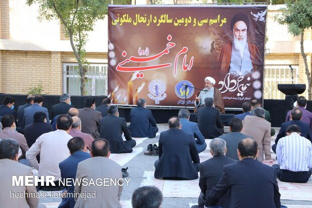 32nd demise anniversary of Imam Khomeini (RA) marked in Ilam