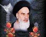 عالمی سطح پر حضرت امام خمینی(رہ)  کی 32 ویں برسی عقیدت و احترام کے ساتھ منائی گئی