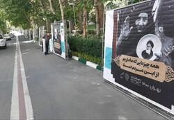 نگار گذر فرهنگی در جماران برپا شد