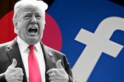 تعلیق حساب کاربری ترامپ در اینستاگرام تا دو سال آینده