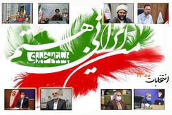 سفر به استانها روی خط انتخابات/ «مشارکت» و «انتخاب اصلح» کلیدواژههای سرنوشتساز