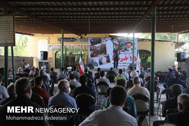 یادواره شهدای 15 خرداد در ورامین