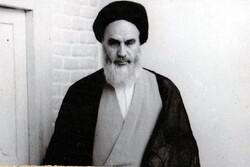 انتفاضة 15 خرداد (5حزيران/ يونيو) الانطلاقة الاولى للثورة بقيادة الامام الخميني