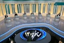 برنامه نامزدها در حوزه اشتغال
