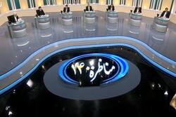 'Economy' main focus of 1st debate of presidential candidates