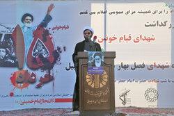 گرامیداشت شهدای قیام خونین ۱۵ خرداد در اردبیل