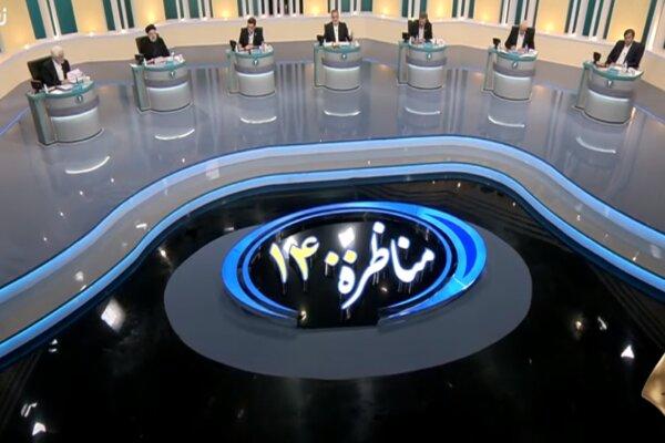 ایران کے تیرہویں صدارتی انتخابات کے امیدواروں کے درمیان تیسرے اور آخری مناظرے کا آغاز