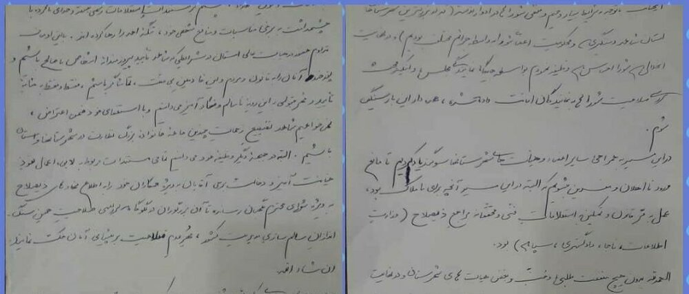 استعفای رئیس و ۲۰ عضو هیئت نظارت برانتخابات شوراهای مازندران