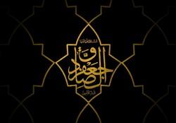 تبلیغ در سیره صادق آل محمد (ص) استوار بر عملکرد خالصانه بود/ در امر تبلیغ دین باید مخاطب شناس باشیم