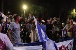 شاباک: حادثه ای مشابه حمله به کنگره در انتظار اسرائیل است