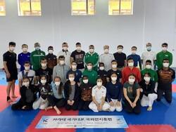 پایان کمپ تمرینی کاراته قزاقستان/ تدریس «صافی» در آلماتی