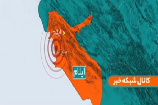 Magnitude 5.2 quake strikes Ilam, no casualties reported