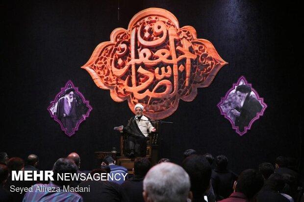 Martyrdom anniversary of Imam Sadegh