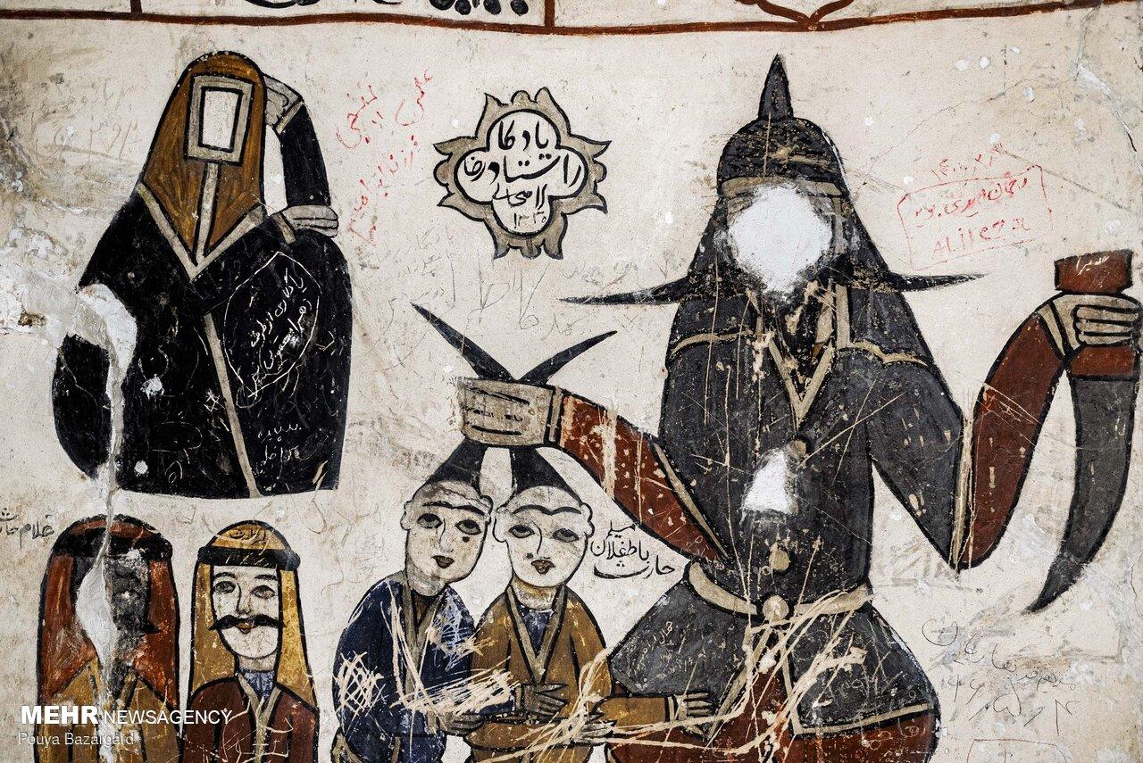 İran'da Kaçar Hanedanı dönemine ait türbe
