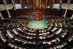 """البرلمان يناقش قانون """"تجريم التطبيع مع الكيان الصهيوني"""""""