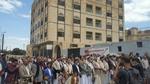 وقفة احتجاجية بصنعاء رفضاً لقرصنة التحالف السعودي على سفن الوقود