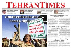 Front pages of Iran's English dailies on June 7