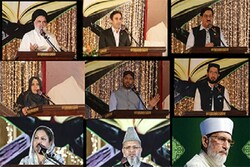 قرآن عامل اتحاد مذاهب اسلامی است