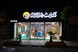 کتابشهر نوجوان افتتاح میشود