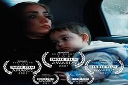 فیلم إيراني يحصد ثلاث جوائز في مهرجان سينمائي دولي باليابان