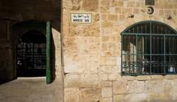 منظمة يهودية تحاول تغيير اسم أحد أهم أبواب باحات الأقصى