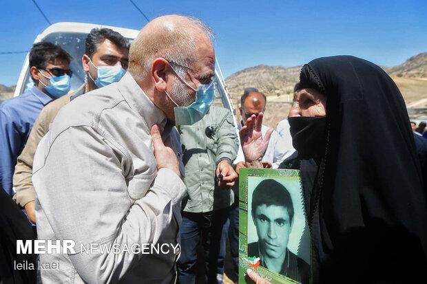 سفر محمدباقر قالیباف رئیس مجلس شورای اسلامی به استان ایلام