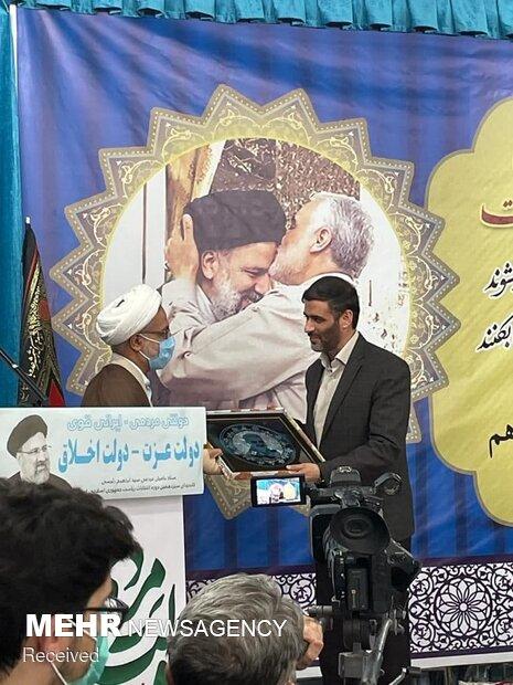سفر سعید محمد  به کرمان