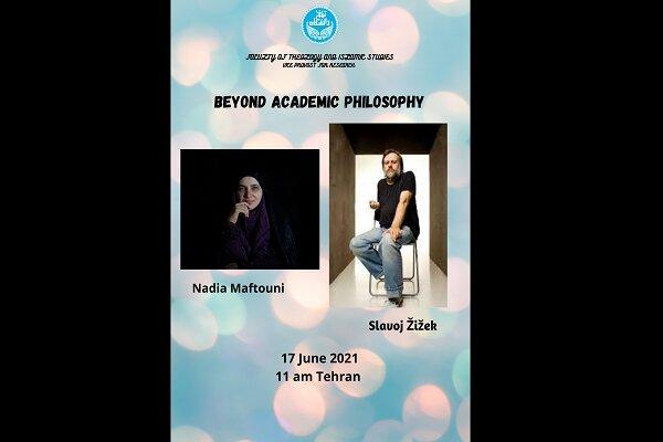گفتگوی نادیا مفتونی با ژیژک درباره موضوع «ورای فلسفه دانشگاهی»