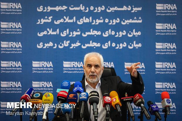 نشست خبری محسن مهرعلیزاده کاندیدای سیزدهمین دوره انتخابات ریاست جمهوری