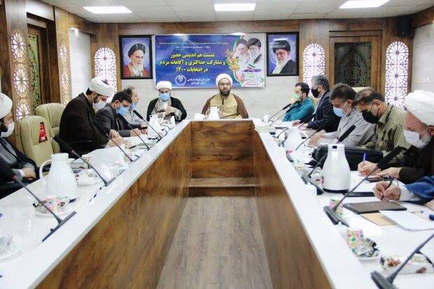 تشکیل ستادانتخاباتی قرارگاه فرهنگی عملیاتی تبلیغات اسلامی خوزستان