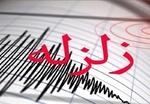 آسٹریلیا میں5 اعشاریہ 9 شدت کا زلزلہ