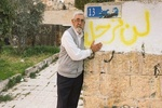 قرار جديد للاحتلال الصهیوني يهدد بترحيل عائلات ناشطين فلسطينيين