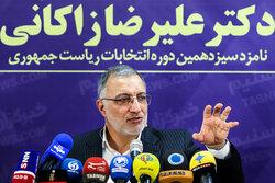 Iran to have upper hand in region, world: Candidate