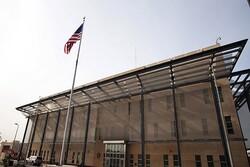 US embassy has prepared list of Iraqi PMU commanders