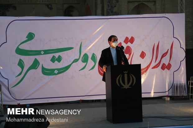 حضور آیت الله رئیسی در اجتماع مردم شهرستان ورامین