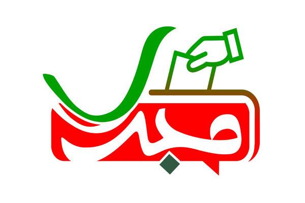 بررسی پرونده محمود احمدی نژاد در «مجری»