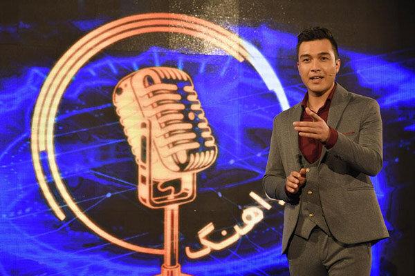 استعدادهای افغان چطور به «نواهنگ» رسیدند؟/ پایان مسابقه خوانندگی