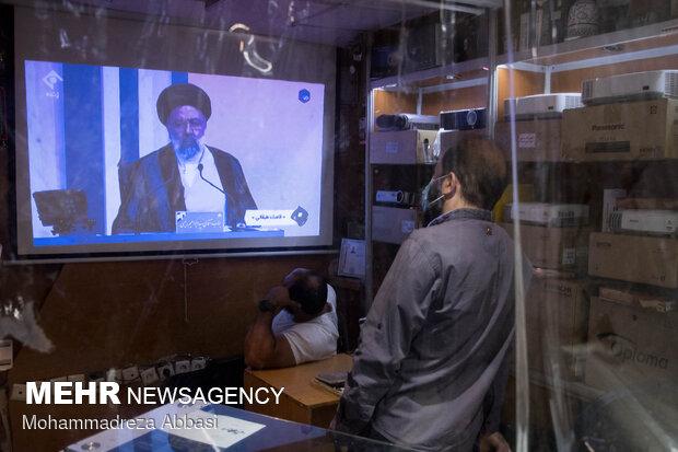 تماشای دومین مناظره انتخابات  ریاست جمهوری 1400