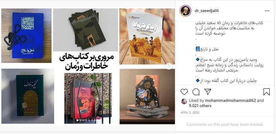 شرکت در دو نمایشگاه کاریکاتور و دیدار با سینماگران جوان