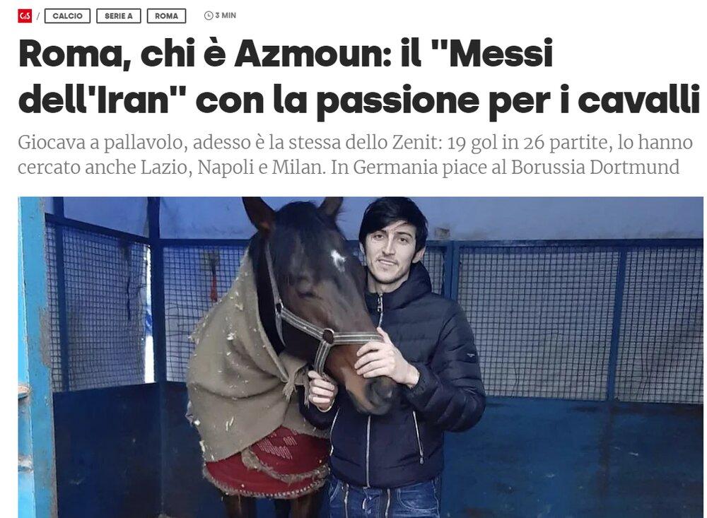 3791261 - گزارش روزنامه ایتالیایی از علاقه تیم «مورینیو» به جذب «آزمون»
