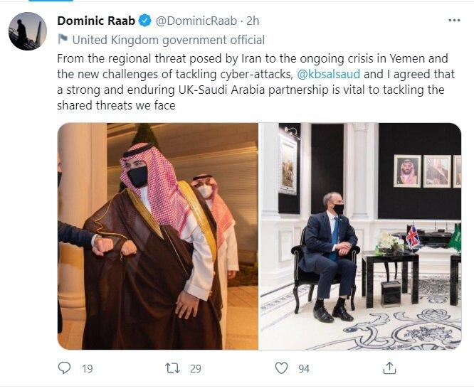 3791325 - دومینیک راب: ایران موضوع گفتگو با معاون وزارت دفاع عربستان بود